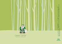 グリーンサンタ(R)オリジナルブックカバー1