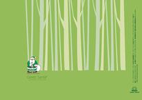 グリーンサンタ(R)オリジナルブックカバー2